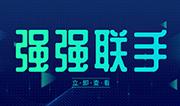 普天医械携手广东百合医疗,助推全国民营医院降低采购成本