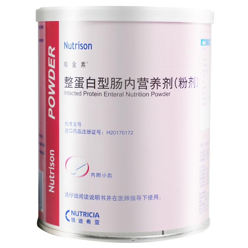 能全素 整蛋白型肠内营养剂 320g/听