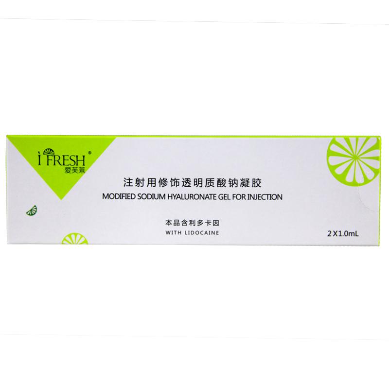 注射用修饰透明质酸钠凝胶(爱芙莱)