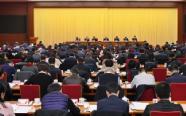 2020年全国卫生健康工作会议在北京召开