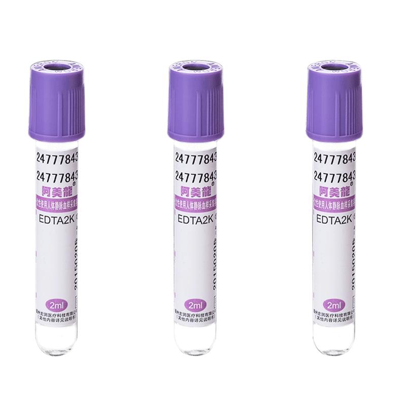 一次性使用真空采血管 EDTA2K(玻璃材质)