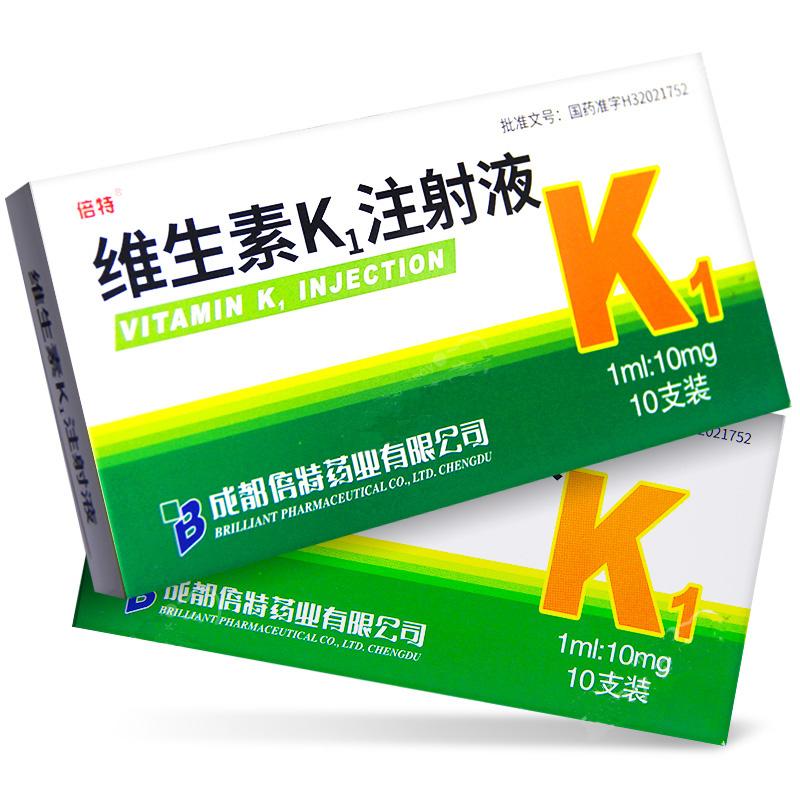 倍特 维生素K1注射液
