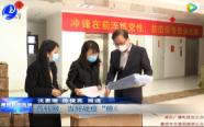 """药械网:当好战役""""粮草管""""   莆田广播电视台"""