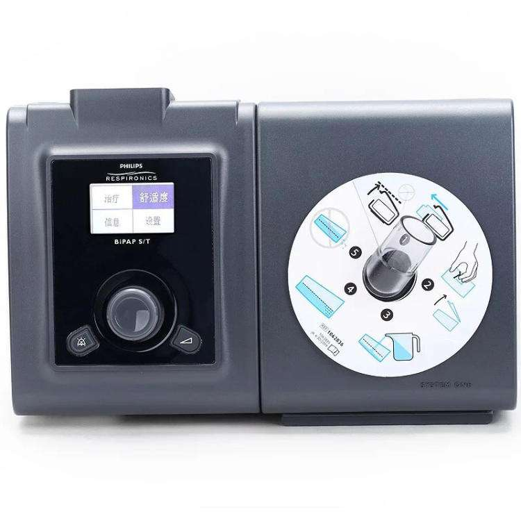 飞利浦伟康BiPAP ST30无创医用家用双水平呼吸机/器 老人慢阻肺美国原装进口
